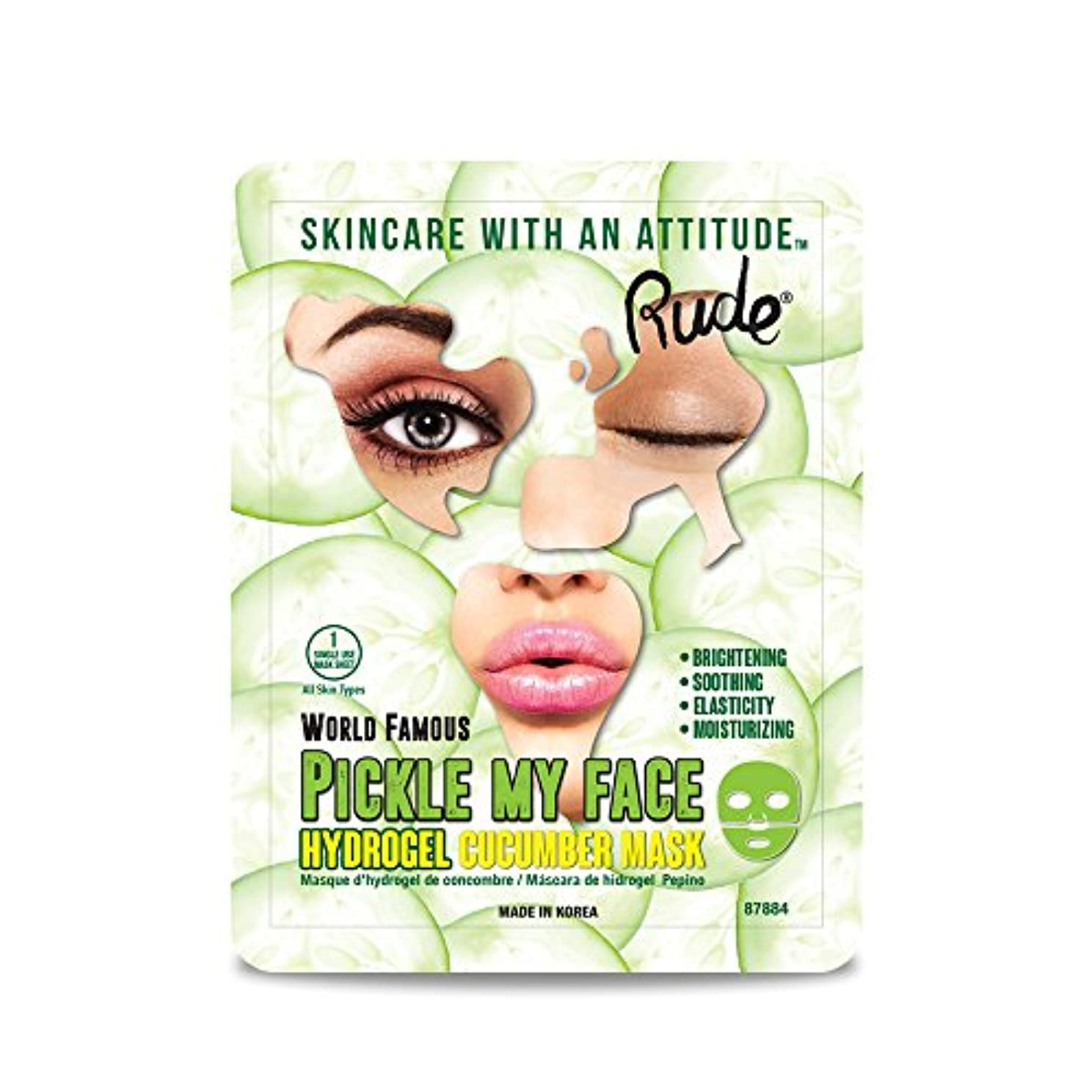 どこ乳白色ジョグRUDE Pickle My Face Hydrogel Cucumber Mask (並行輸入品)