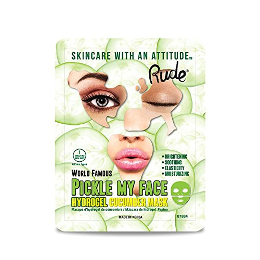 徒歩で変位伸ばすRUDE Pickle My Face Hydrogel Cucumber Mask (並行輸入品)