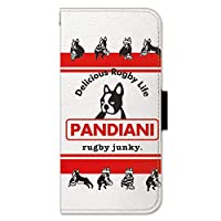 iPhone8 iPhoneケース (手帳型) [カード収納/ストラップホール/スマホスタンド] ClaudioPandiani (クラウディオ パンディアーニ) ラグビースタイル CollaBorn (iPhone7/iPhone6s/iPhone6対応)