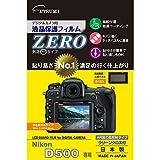 エツミ 液晶保護フィルム デジタルカメラ用液晶保護フィルムZERO Nikon D850/D500対応 E-7345