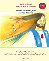 Who is God? Who is Jesus Christ? Bilingual English and Pashto - Answers for Parents, Kids and New Believers