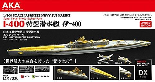 1/700 日本海軍 伊400型潜水艦用 セットfor HOBBYBOSS87017 或 DOYUSHA