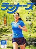 ランナーズ 2014年 07月号 [雑誌]
