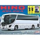1/32 観光バスシリーズ BUSSP 日野セレガ SHD バスガイド・実車カタログ縮小版付