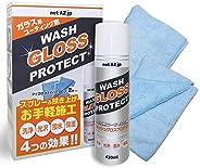 AZ(エーゼット) 洗浄 光沢 撥水 保護 ガラス系コーティング剤 ウォッシュグロスプロテクト 420ml マイクロファイバークロス2枚入り AM401 ポリマーコーティング/金属・プラスチック・塗装面のコーティング剤