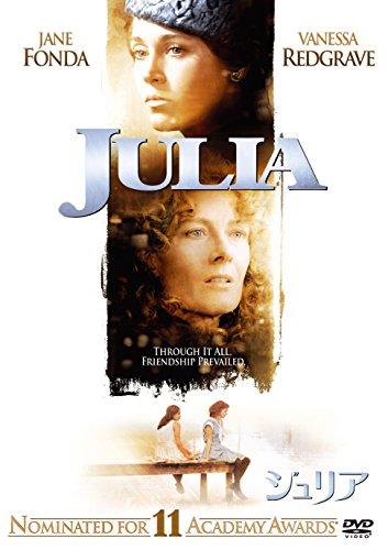 ジュリアのイメージ画像