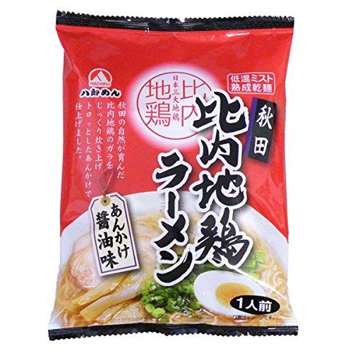 八郎めん 乾燥・比内地鶏あんかけラーメン 醤油味 1食袋