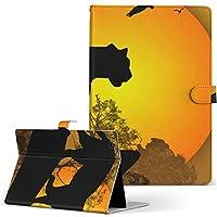 igcase d-01J dtab Compact Huawei ファーウェイ タブレット 手帳型 タブレットケース タブレットカバー カバー レザー ケース 手帳タイプ フリップ ダイアリー 二つ折り 直接貼り付けタイプ 005851 アニマル 動物 太陽 鳥