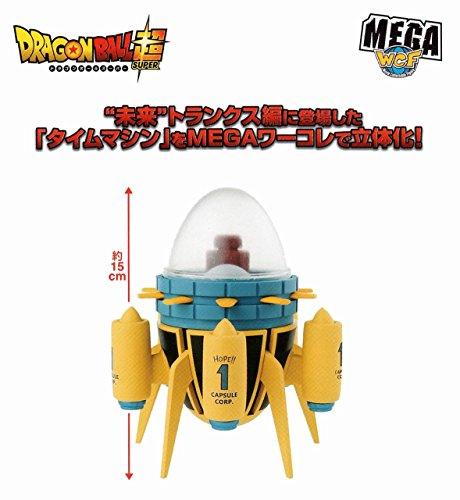 ドラゴンボール超 MEGAワールドコレクタブルフィギュア ~ TIME MACHINE ~ バンプレスト プライズ