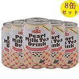 珍珠奶茶【8缶セット】 タピオカミルクティー パールミルクティー 台湾産飲料