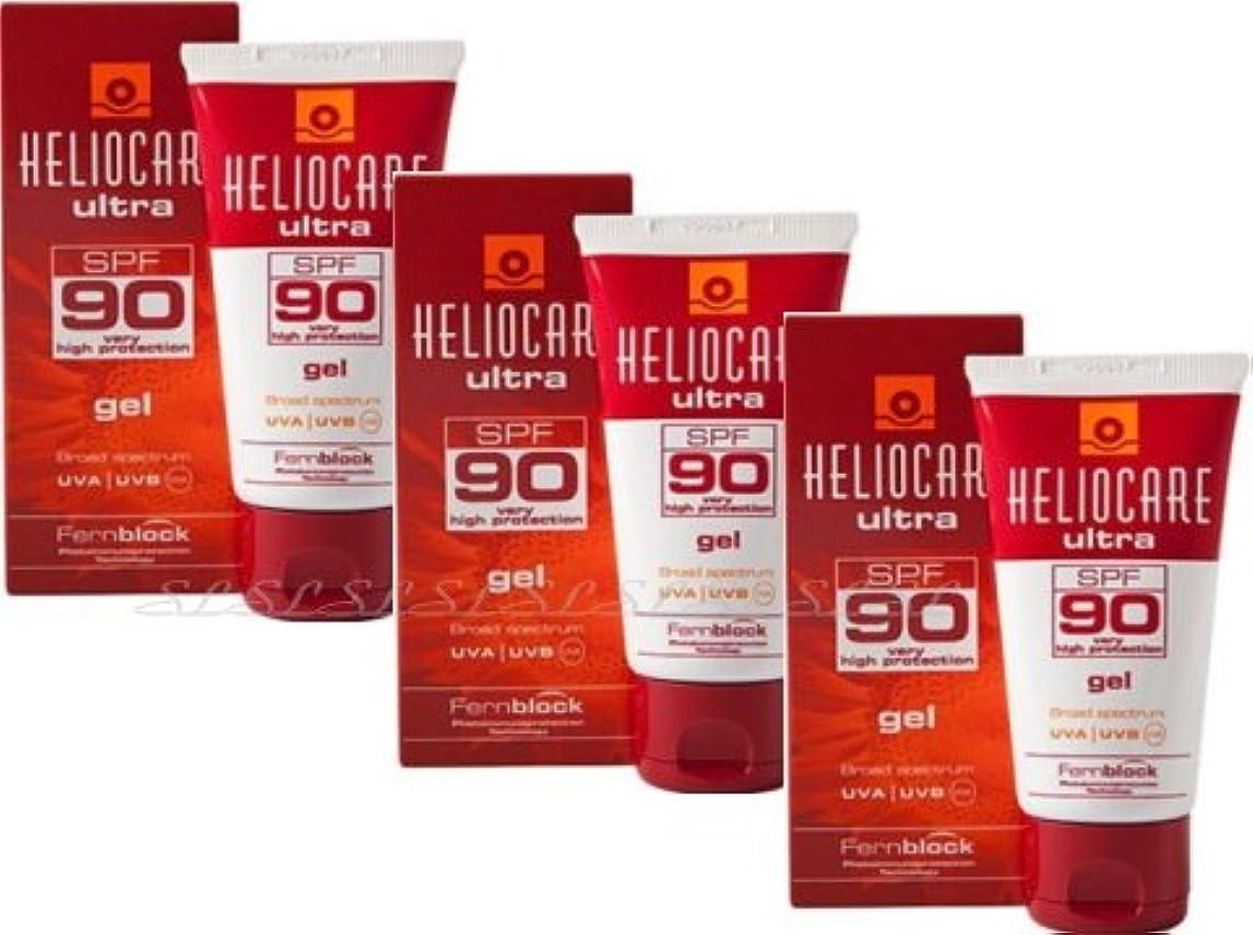 悪性の大気皮【3個セット】ヘリオケア サンスクリーン SPF50+ (SPF90相当) ジェルタイプ Heliocare [並行輸入品][海外直送品]