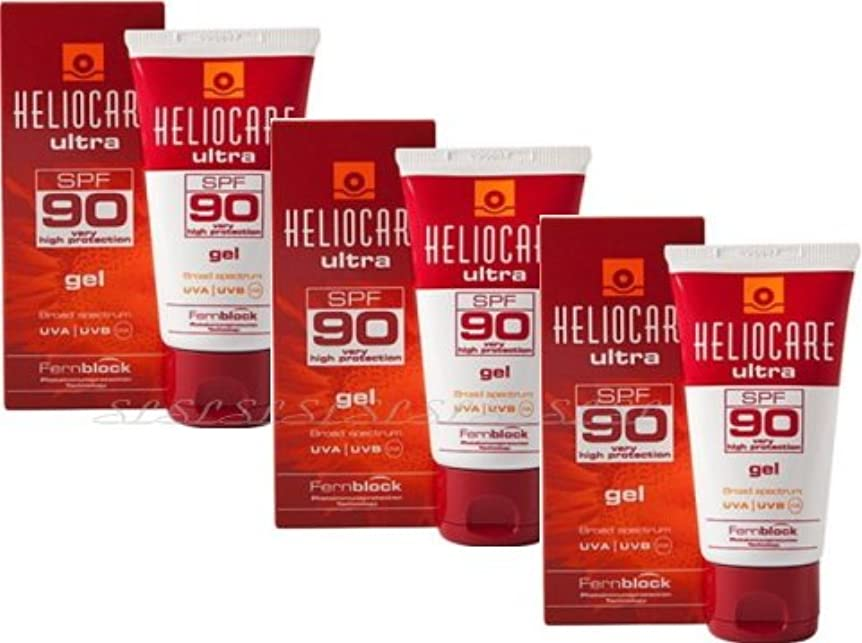 私の支給またね【3個セット】ヘリオケア サンスクリーン SPF50+ (SPF90相当) ジェルタイプ Heliocare [並行輸入品][海外直送品]