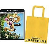 【メーカー特典付き】塔の上のラプンツェル 4K UHD [4K ULTRA HD+ブルーレイ] [Blu-ray](メーカー特典:オリジナル・エコバック - 『ソウルフル・ワールド』MovieNEX発売記念 ディズニー、ディズニー&ピクサー キャンペーン)