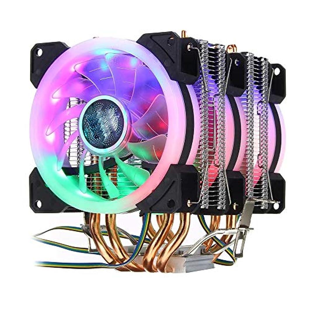 活発余韻規模CPUクーラー 4ピンスリーファン4 - ヒートパイプカラフルなバックライトCPUは、AMDとファンクーラーヒートシンクは、互換性の冷却します Intel/AMD両対応 (Color : Black, Size : One size)