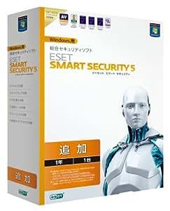 ESET Smart Security V5.0 追加