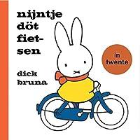 Nijntje doet fietsen