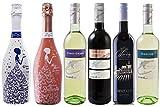 【ワイナリーから直輸入】味わいも見た目もチャーミング! パーティを盛り上げるスパークリング・白ワイン・赤ワイン6本セット 750mlx6 [ドイツ/Amazon.co.jp限定/Winery Direct]