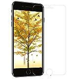 iPhone 8 ガラスフィルム 【Melocy】 iPhone 8 フィルム 強化ガラス 保護フィルム 2.5D 高透過率