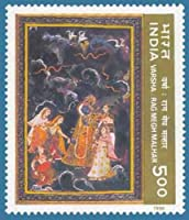 Ritu Rang Varsha Painting Rs.5 Indian Stamp