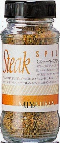 宮島醤油 ステーキスパイス いつものステーキをより美味しくする調味料