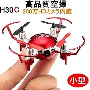 ドローン 小型 カメラ付き ラジコン Drone マルチコプター JJRC H30C 4CH 2.4GHz 6軸ジャイロ 200W画素 高品質空撮 宙返り 高安定 室内 ラジコンヘリ 屋外もOK 2色 モード2 (レッド)