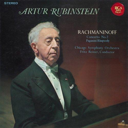 ラフマニノフ:ピアノ協奏曲第2番&パガニーニ狂詩曲(1956年録音)(期間生産限定盤)
