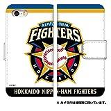 [iPhone6s] 手帳型 スマホケース 8173-D. D. FIGHTERS_Flag ケース アイフォン 人気 ケータイケース 日ハム 日本ハムファイターズ 北海道日本ハムファイターズ グッズ