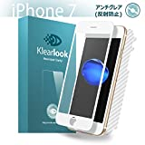 KlearLook Iphone 8/Iphone 7用 強化ガラスフィルム 「ゲーム好き人系列」 ケースに干渉せず アンチグレア 液晶全面保護フィルム サラサラ 反射防止 指紋防止 フルカバー(液晶面1枚+背面1枚)(Iphone 8/Iphone 7,ホワイト)