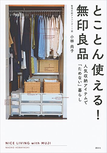 【Kindleセール】講談社の263冊が対象の「趣味・実用書フェア」(10/29まで)