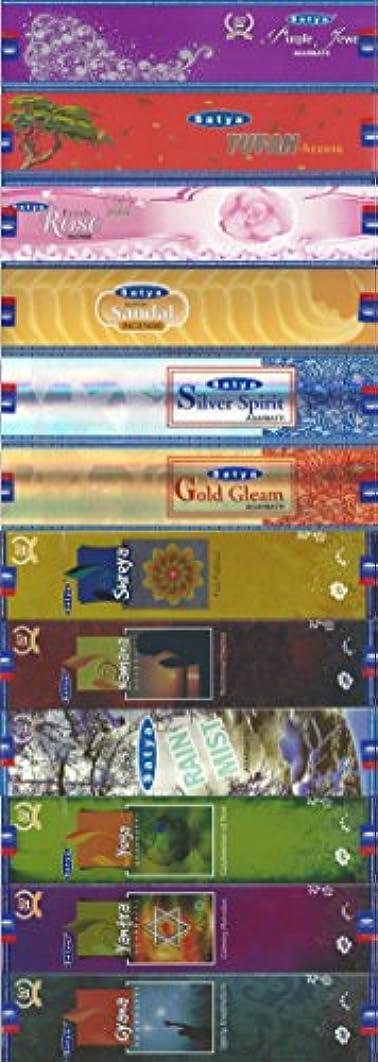 鑑定ファイナンスめ言葉12のセットSatyaお香20グラム – パープルJewel – Tufan – Freshローズ – Super Sandal – シルバーSpirit – ゴールドGleam – Shreya – Namana – Rain Mist – ヨガ – ヤントラ – Gyana – (Incenseホルダー付属