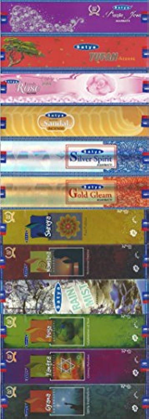 会話型ハンマー流12のセットSatyaお香20グラム – パープルJewel – Tufan – Freshローズ – Super Sandal – シルバーSpirit – ゴールドGleam – Shreya – Namana – Rain Mist – ヨガ – ヤントラ – Gyana – (Incenseホルダー付属