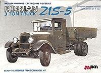アラン・1: 35ロシア3Ton Truck zis-5トラックプラスチックモデルキット# 003
