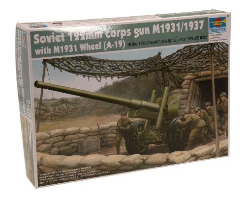 1/35 ソビエト軍 122mm加農榴弾砲M1931/37 (A19)