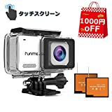 RUNME 4K WIFI アクションカメラ 2.45インチ 液晶タッチディスプレイ 16MP 170度超広角レンズ 日本製SONYセンサー使用 手ぶれ補正 30M防水