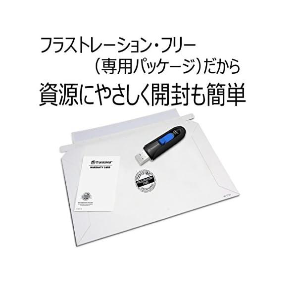 【Amazon.co.jp限定】Transce...の紹介画像9