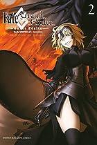 Fate/Grand Order-turas realta- 第02巻