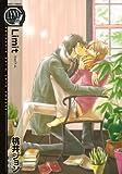 Limit (バーズコミックス リンクスコレクション)