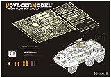 ボイジャーモデル 1/35 第二次世界大戦 アメリカ軍 M20装甲車 エッチング基本セット (タミヤ35234用) プラモデル用パーツ PE35678