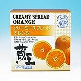 蔵王クリーミースプレッド・オレンジ120g