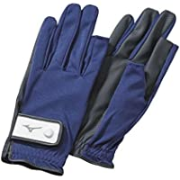 MIZUNO(ミズノ) 手袋ニット指出しタイプ(両手)(グラウンド・ゴルフ) (C3JGP800)