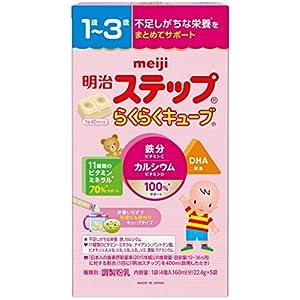 明治ステップ らくらくキューブ 22.4g×5袋の関連商品1