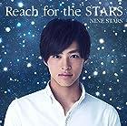 Reach for the STARS(初回限定 山口託矢盤)