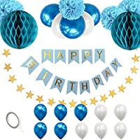 SECHEER 誕生日 飾り付け 装飾セット バースデー パーティー飾り物 22点セット(ペーパーフラワー4個 ペーパーハニカムボール2個 ガーランド2種 風船13個 両面テープ1個) ブルー