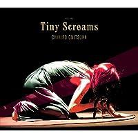 Tiny Screams