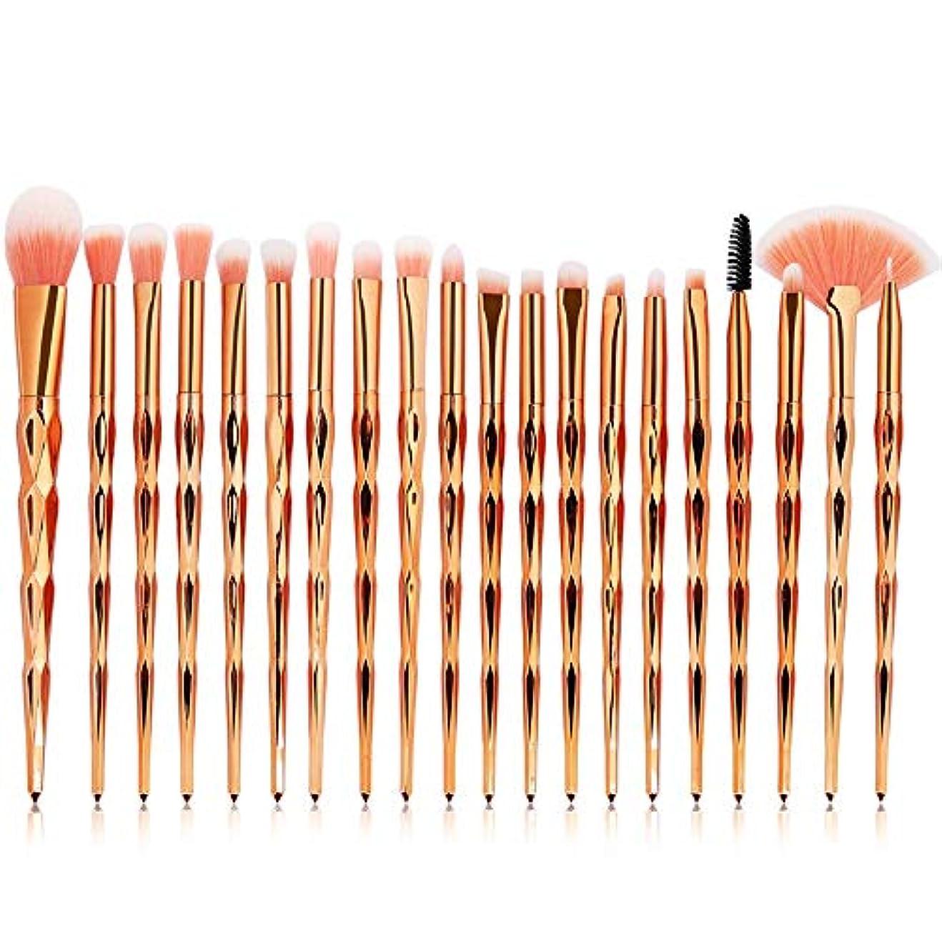 Makeup brushes イエロー、20ダイヤモンドメイクブラシセットファンデーションパウダーブラッシュアイシャドウリップブラシモトリーメイクメイク suits (Color : Golden)