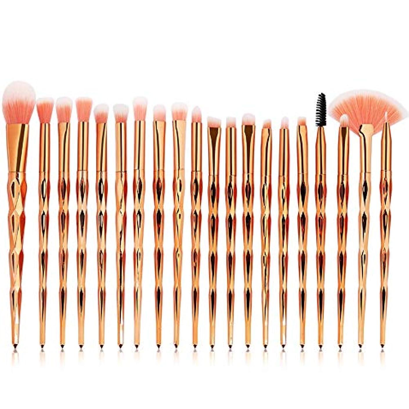 旅行代理店絞る置換Makeup brushes イエロー、20ダイヤモンドメイクブラシセットファンデーションパウダーブラッシュアイシャドウリップブラシモトリーメイクメイク suits (Color : Golden)
