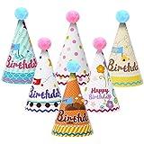 NUOLUX パーティー帽子 三角帽子 誕生日帽子 パーティー小物 大人?子供兼用 10個セット ランダムパターン