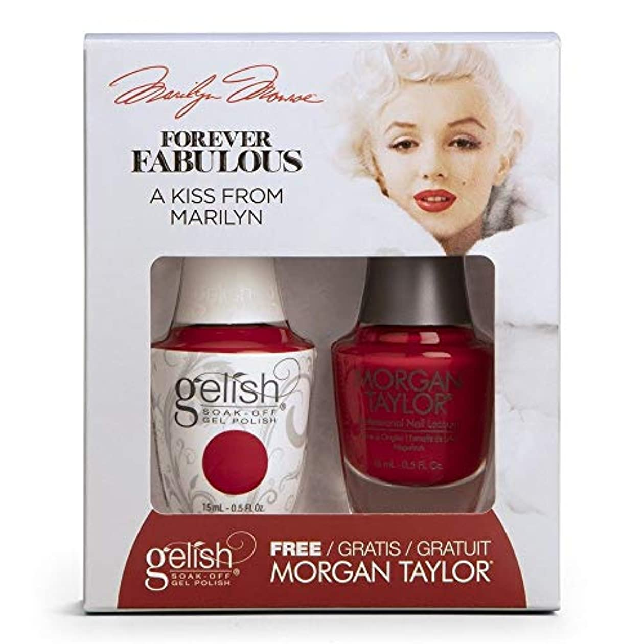 アトミック四回違反するHarmony Gelish & Morgan Taylor - Two Of A Kind - Forever Fabulous Marilyn Monroe - A Kiss From Marilyn - 15 mL...