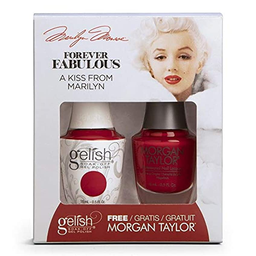 海岸騙す花輪Harmony Gelish & Morgan Taylor - Two Of A Kind - Forever Fabulous Marilyn Monroe - A Kiss From Marilyn - 15 mL...