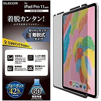エレコム iPad Pro 11 フィルム のぞき見防止フィルタ 着脱できる新素材 ナノサクション採用 TB-A18MFLNSPF4